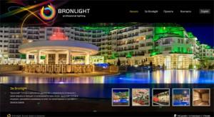 Уеб сайт за професионално осветление Bronlight от Stenik