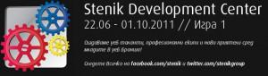 Stenik Development Center Logo