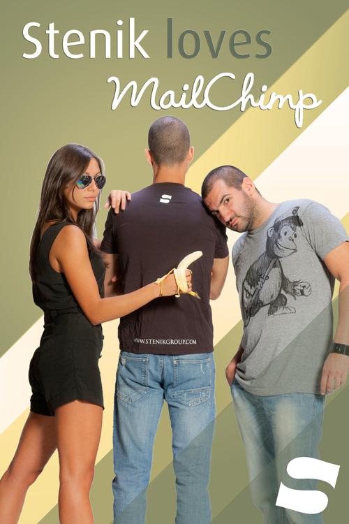 Stenik обича и ползва MailChimp
