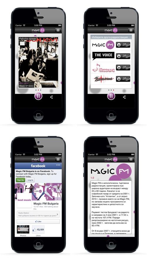 magickfm-screensh