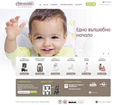 Нов уеб сайт на Чиполино от Stenik, 2013