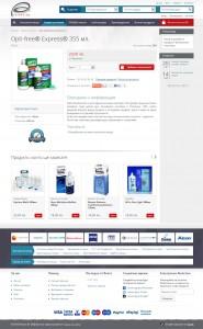 Онлайн магазин за контактни лещи Lenses.bg от Stenik