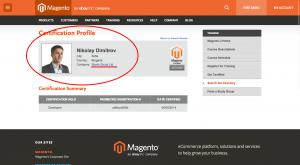 Николай Димитров от STENIK е сертифициран Magento програмист