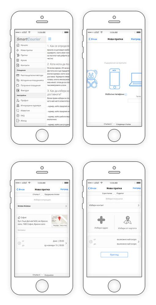 Уеб сайт и приложение Smart Courier от Stenik за Еконт Експрес
