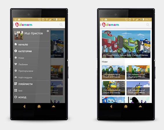 Kidamom Anrdoid app от Stenik