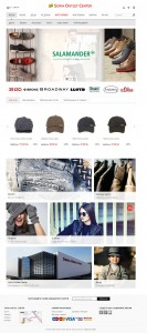 Онлайн магазин за  Sofia outlet center
