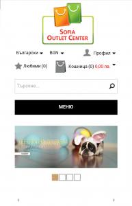 Онлайн магазин Sofia Outlet Center мобилна версия