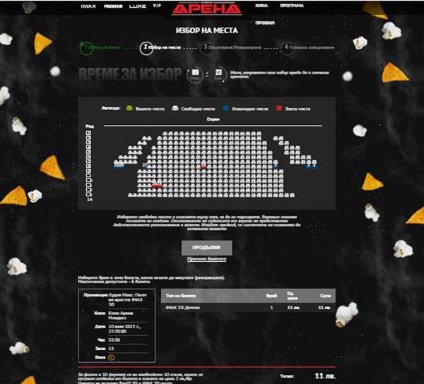 arena-step2
