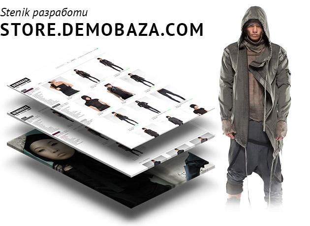 demobaza-онлайн-магазини-от-Stenik