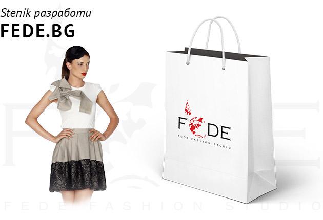 fede-онлайн-магазини-от-Stenik