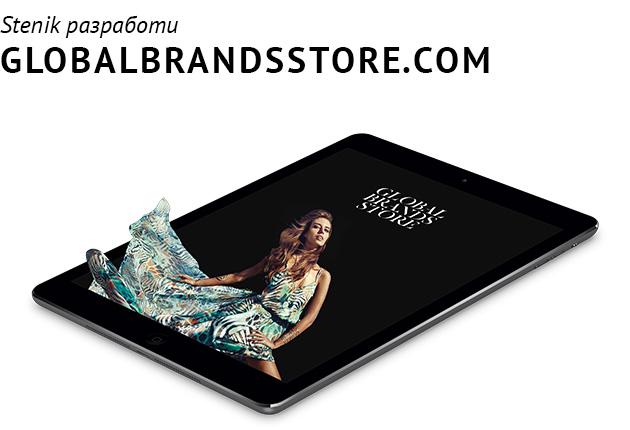 globalbrandsstore-онлайн-магазини-от-Stenik