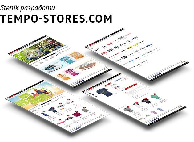 tempostores-онлайн-магазини-от-Stenik
