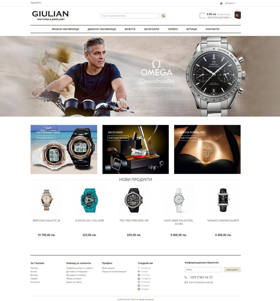 online-store-giulian