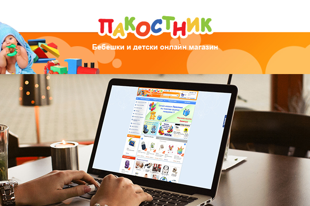 stenik-pakostnik-online-store