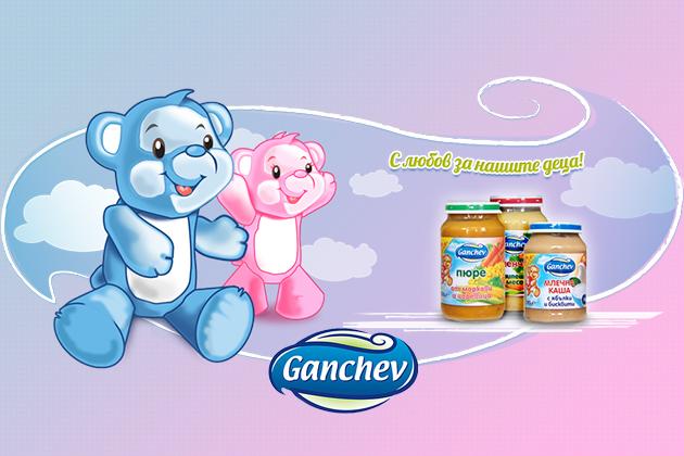 stenik-ganchev-online-store