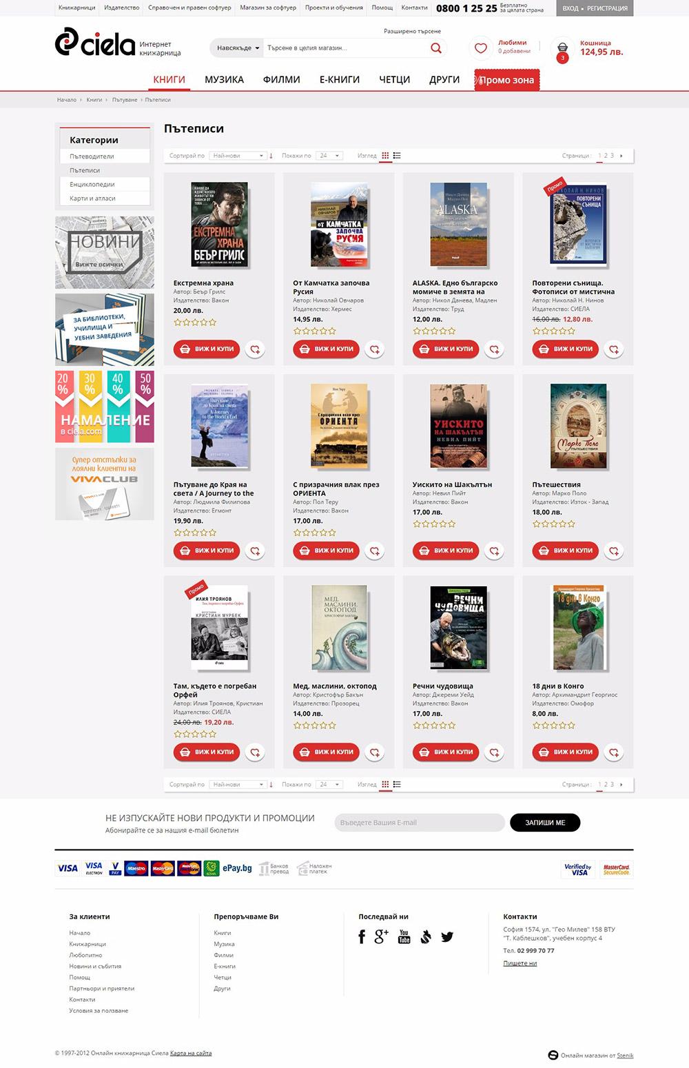 ciela-online-bookstor-stenik