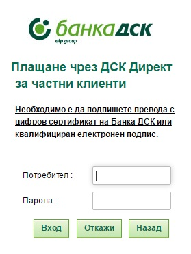 dsk-modul-stenik-magento