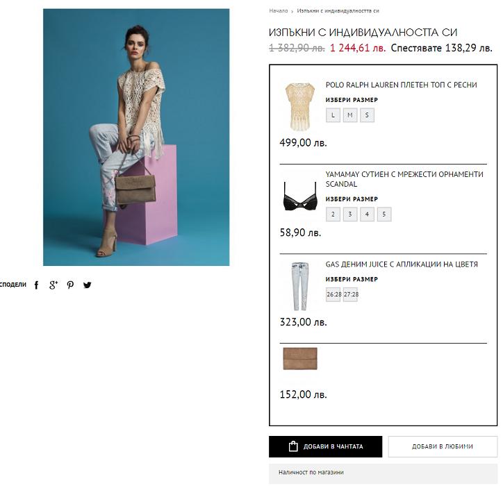 globalbrandsstore-stenik-outfits